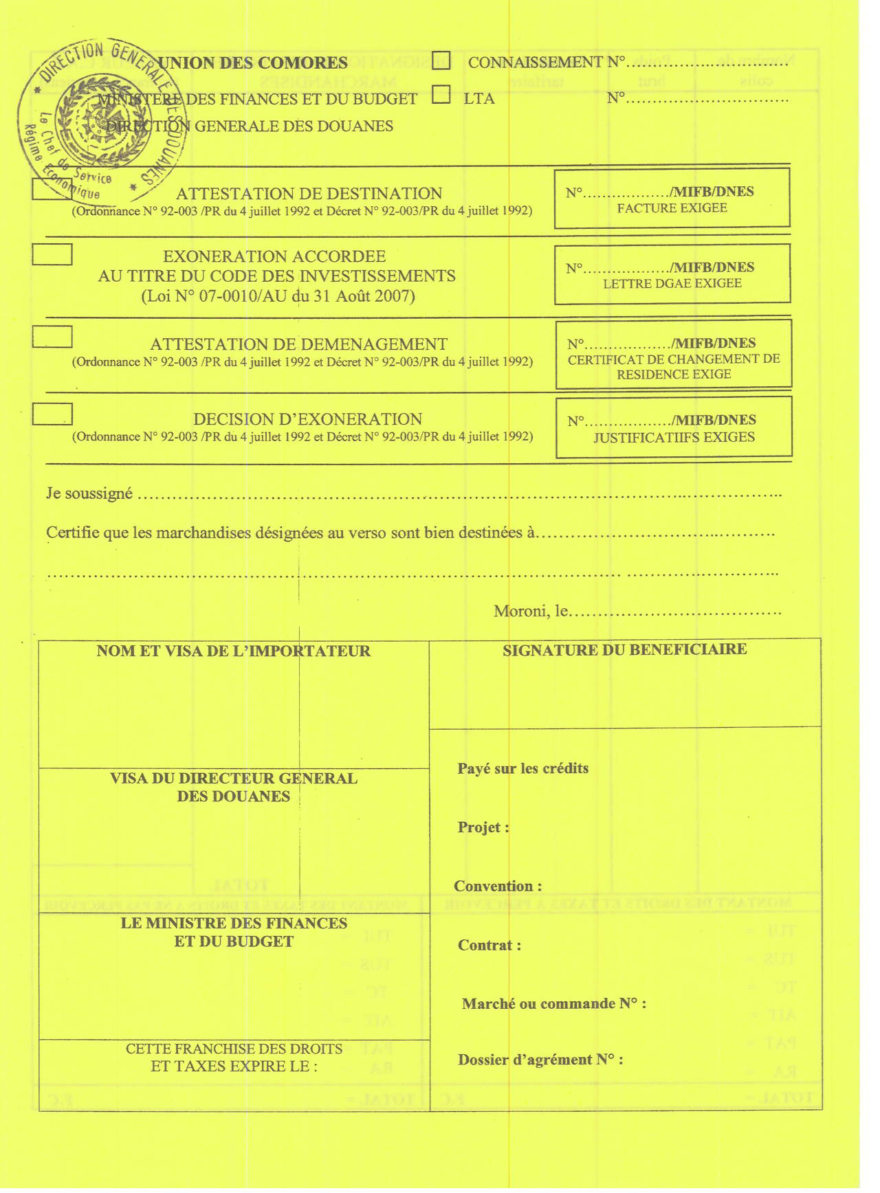 tax invoice examples