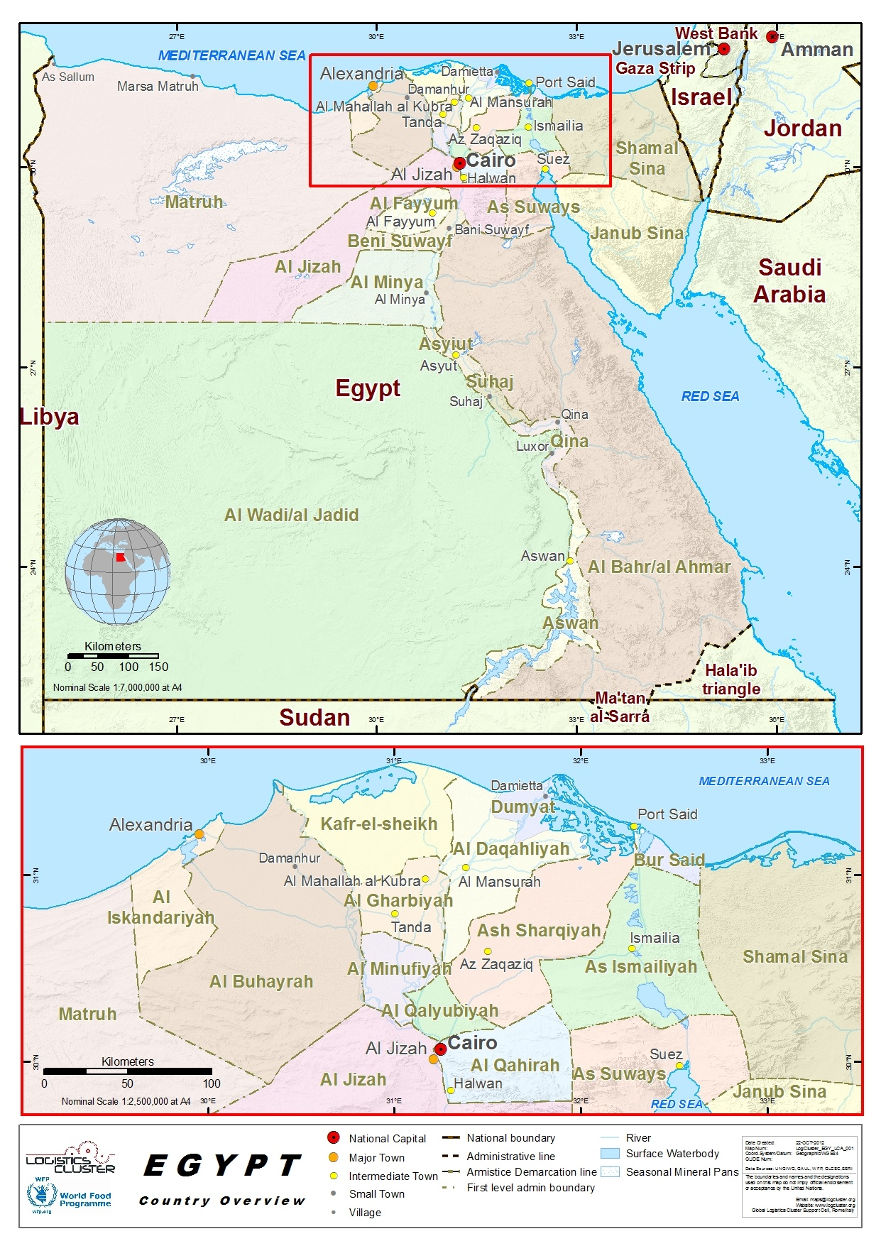 Egypt Country Profile Logistics Capacity Assessment Digital - What country is egypt in