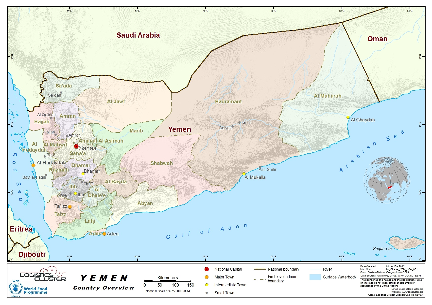 1 Yemen Country Profile - Logistics Capacity essment - Digital ... on greenland country map, soviet union country map, cyprus country map, kuala lumpur country map, vatican country map, burkina faso country map, u.s. country map, taliban country map, kyrgyzstan country map, republic of georgia country map, botswana country map, uzbekistan country map, mount everest country map, worldwide country map, british virgin islands country map, mesopotamia country map, dominica country map, persian gulf country map, turkmenistan country map, babylonia country map,
